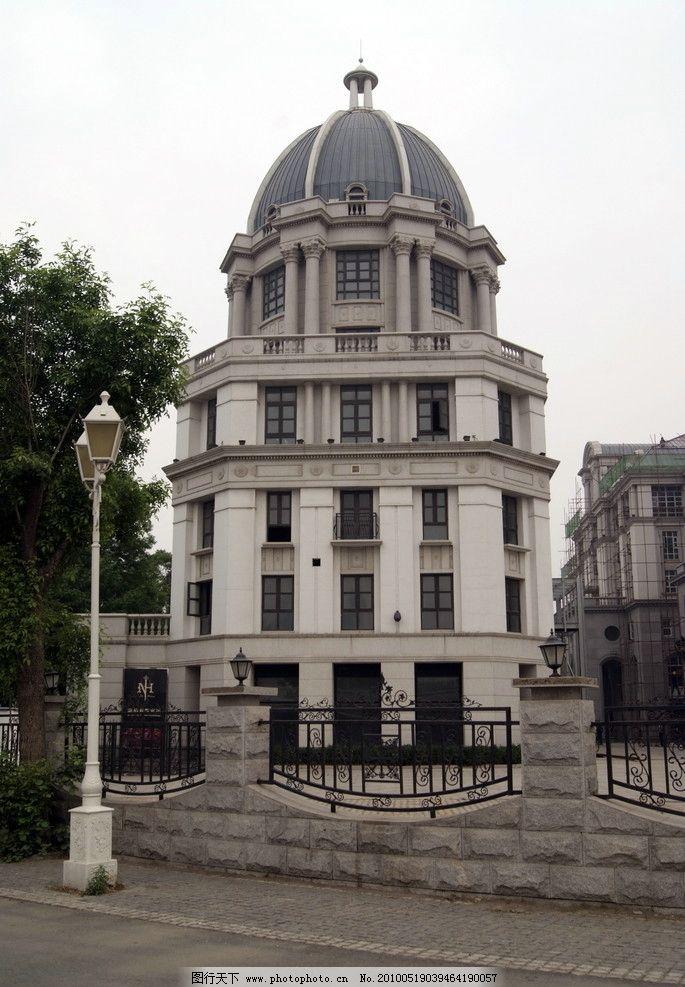 意风区洋楼 天津 欧式建筑 洋楼 庭院 欧式灯柱 建筑摄影 建筑园林