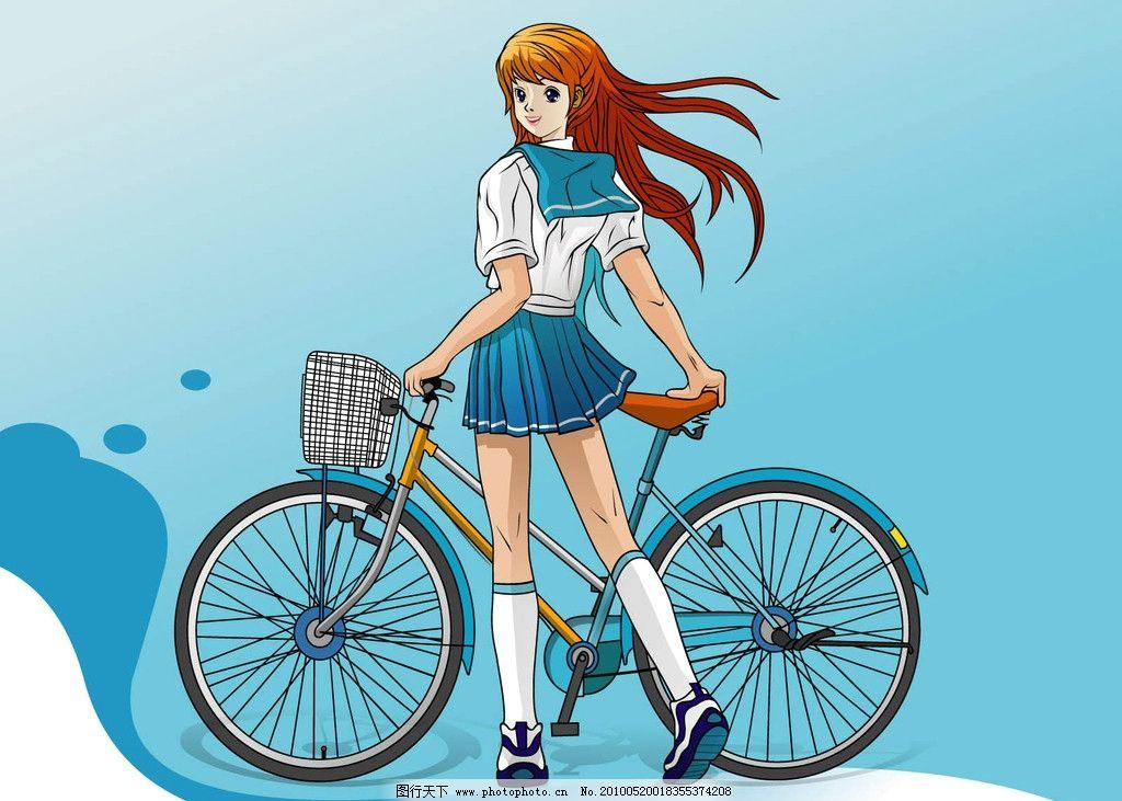 手绘美女 时尚女孩 漫画人物 长发美女 自行车 女性 女人 动漫人物