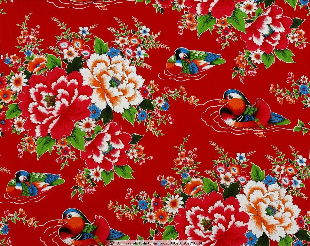 花卉画 工笔画 工艺花纹 织物图案 布艺图案 植物 花 牡丹花 红牡丹