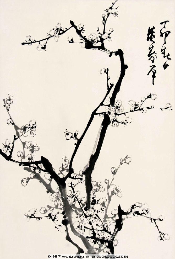 水墨画树枝