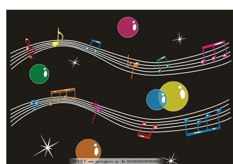 乐谱音符 乐谱 音符 音乐 旋律 五线谱 矢量 cdr 舞蹈音乐 文化艺术