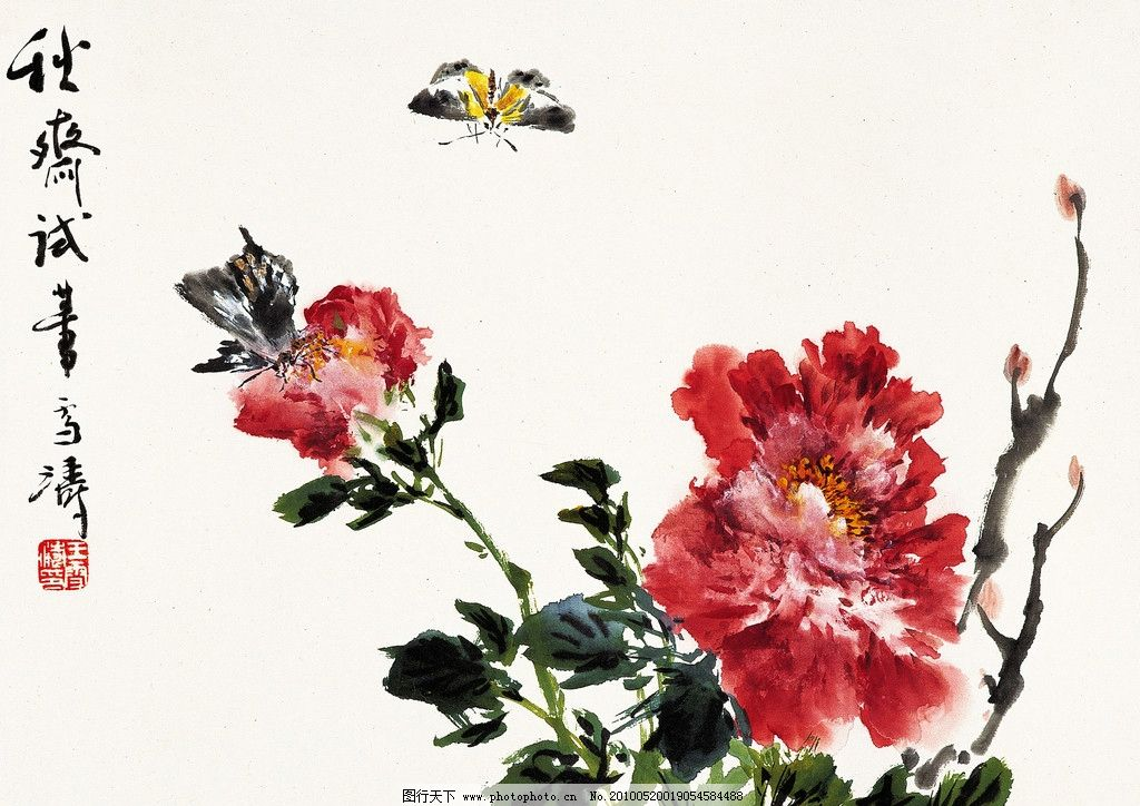 牡丹图 画 中国画 水墨画 花卉画 现代国画 植物 花 牡丹花 红牡丹