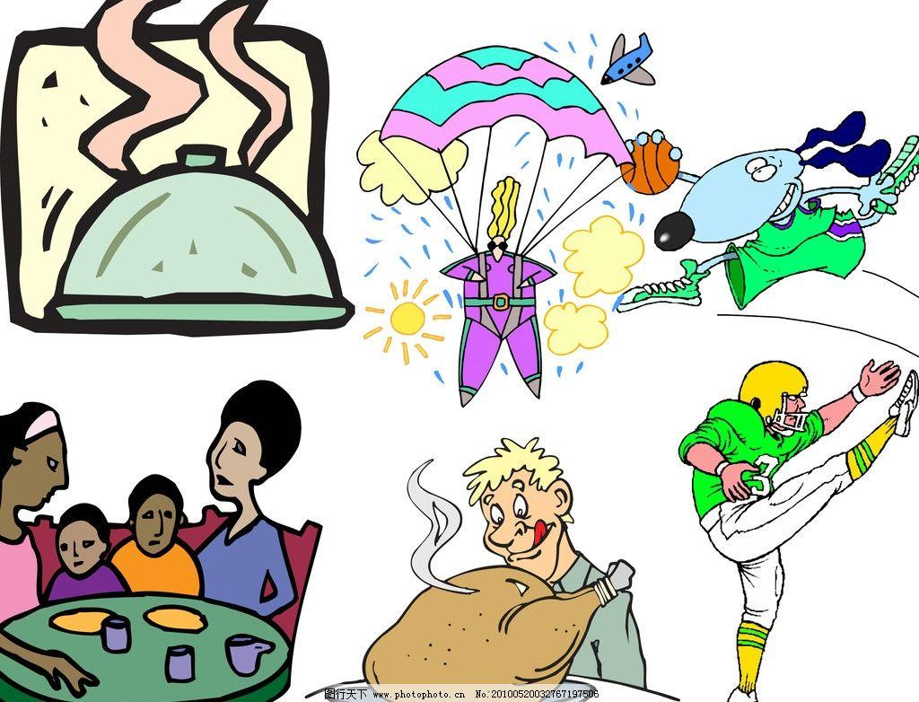 卡通人物 漫画人物 鸡肉 火锅 聚餐 一家子 跳伞 跑步 运动员 劈腿