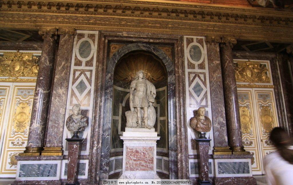 欧洲皇宫室内 欧洲 皇宫室内 皇宫内部装修 宫殿 国外旅游 旅游摄影图片