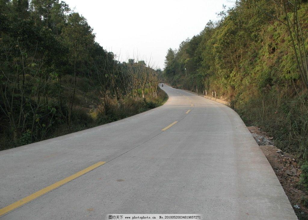 公路 大山 树 摄影图 自然风景 自然景观 摄影 180dpi jpg