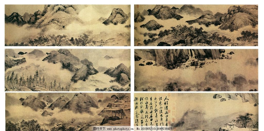 中国名画素材 山水画 绘画 手绘 艺术 图画 绘图 书法 文化艺术 绘画