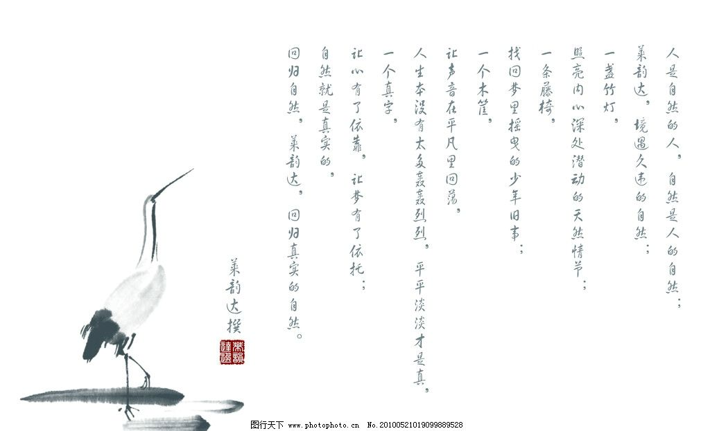 诗篇全集简谱本下载