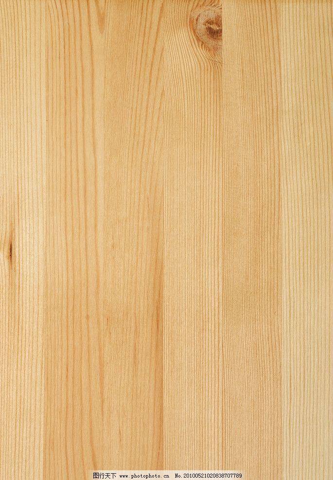木材木纹图片_其他_底纹边框