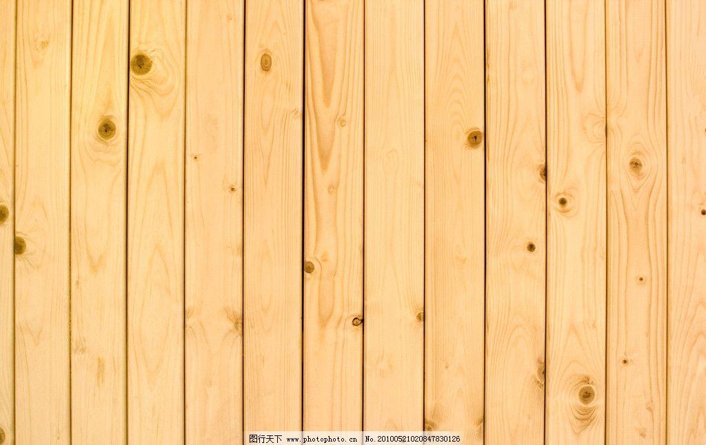 木材木纹图片