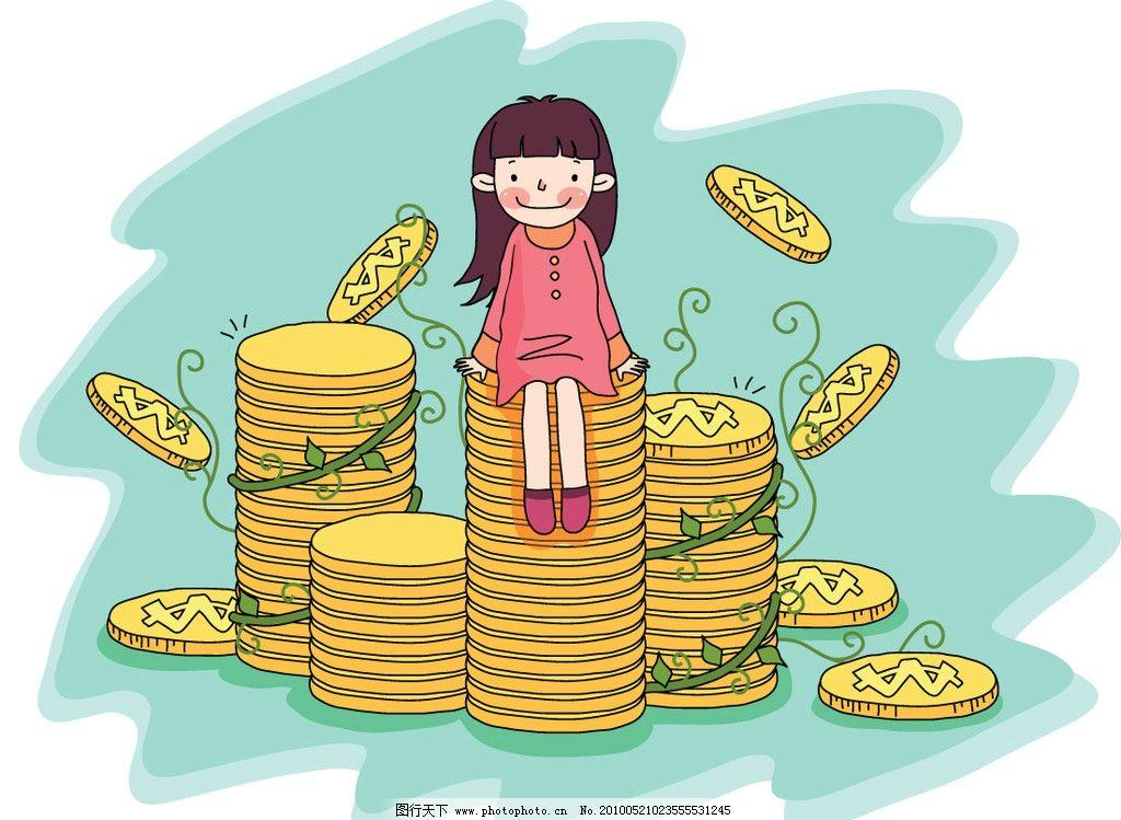 坐拥金山 金币 钱 儿童 儿童幻想生活 儿童幼儿 矢量人物 矢量 ai