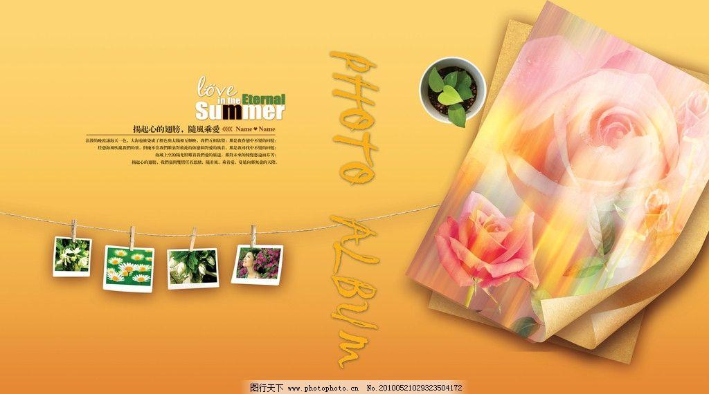 花草相冊封面設計 玫瑰 碗 土 泥土 小苗 樹苗 相片 相框 繩子 紙卷