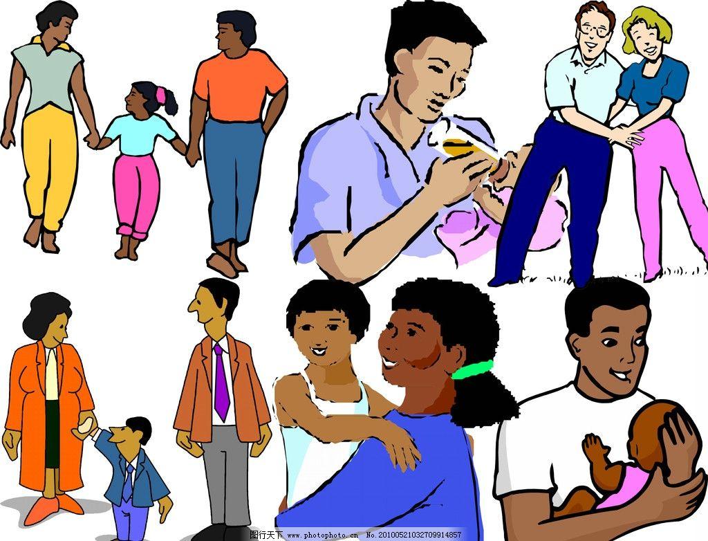 卡通人物 漫画人物 情侣 家人 孩子 父亲 母女 婴儿 拥抱 牵手 人物