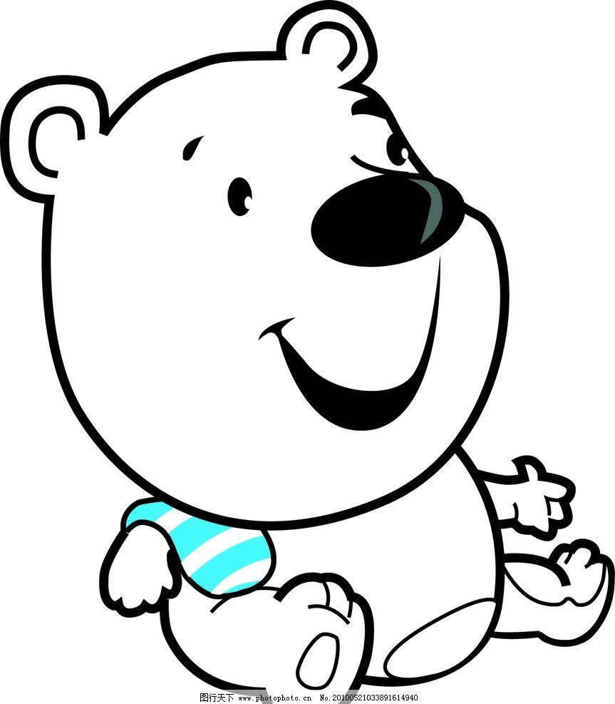 卡通熊 小熊 白色 可爱 矢量图 矢量素材 其他矢量 矢量 ai