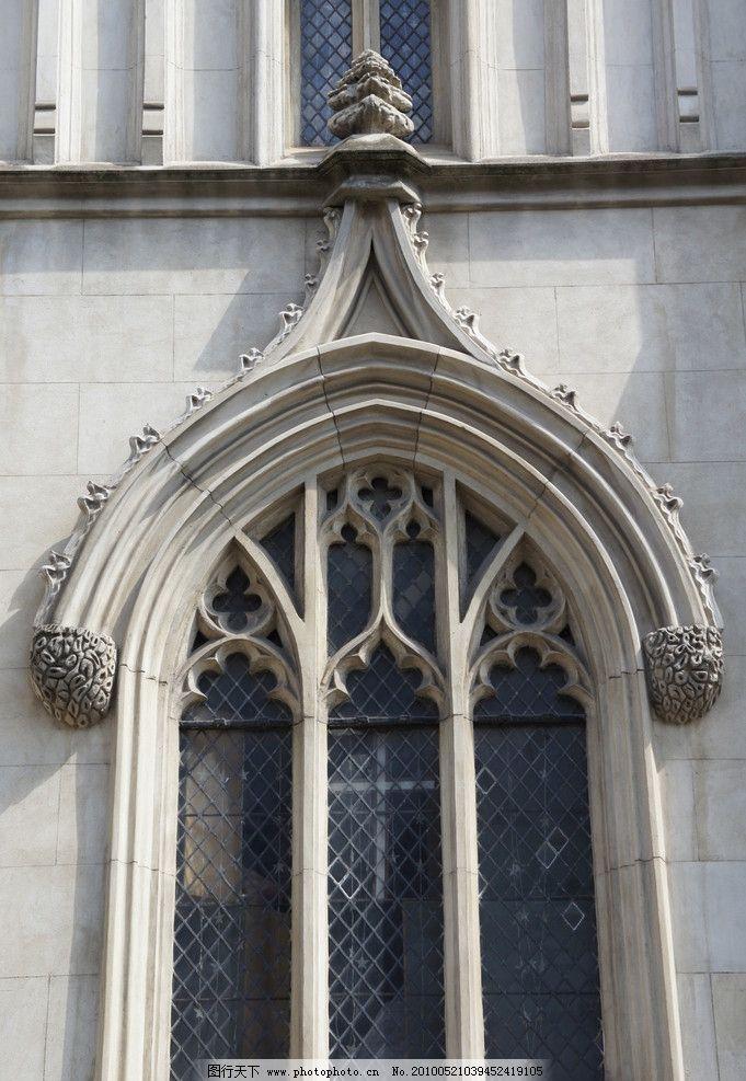 教堂门窗 欧式 房产 房地产 楼盘 门窗 建筑 巴洛克 哥特式 花纹 纹样