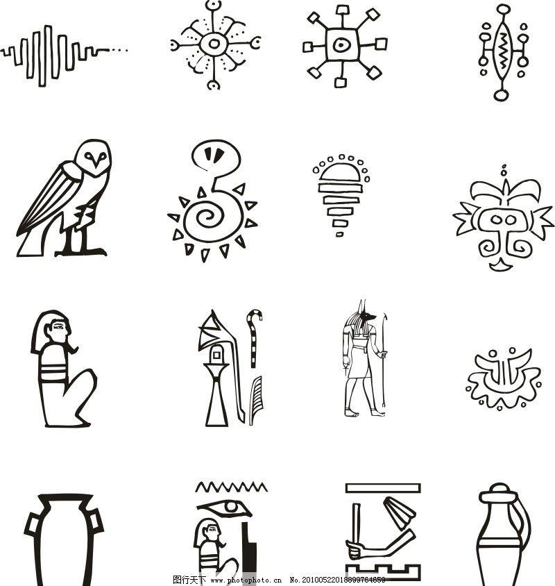 黑白古代图腾图案 矢量 插图 线画
