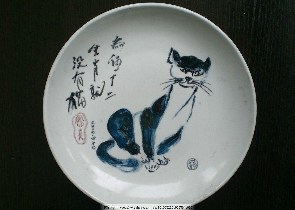 陶艺 釉上彩 作品 猫图片