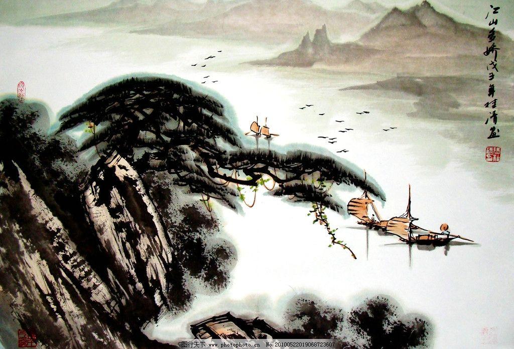 山水画 画 中国画 水墨画 现代国画 山水 山岭 山石 大江 船只 船家图片