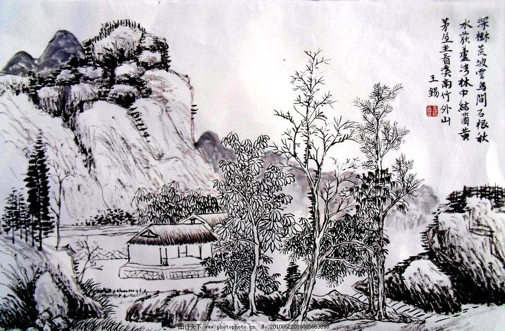 山水画 中国画 水墨画 现代国画 山岭 山峰 房屋 山石 树木
