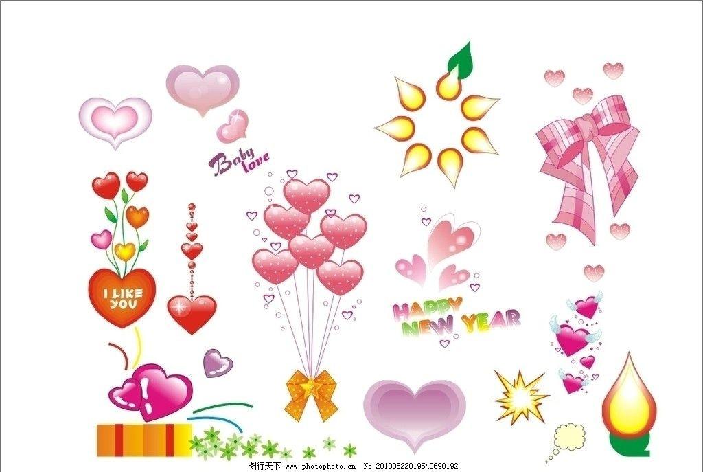 心 水滴 蝴蝶结 节日 快乐 儿童 可爱图片