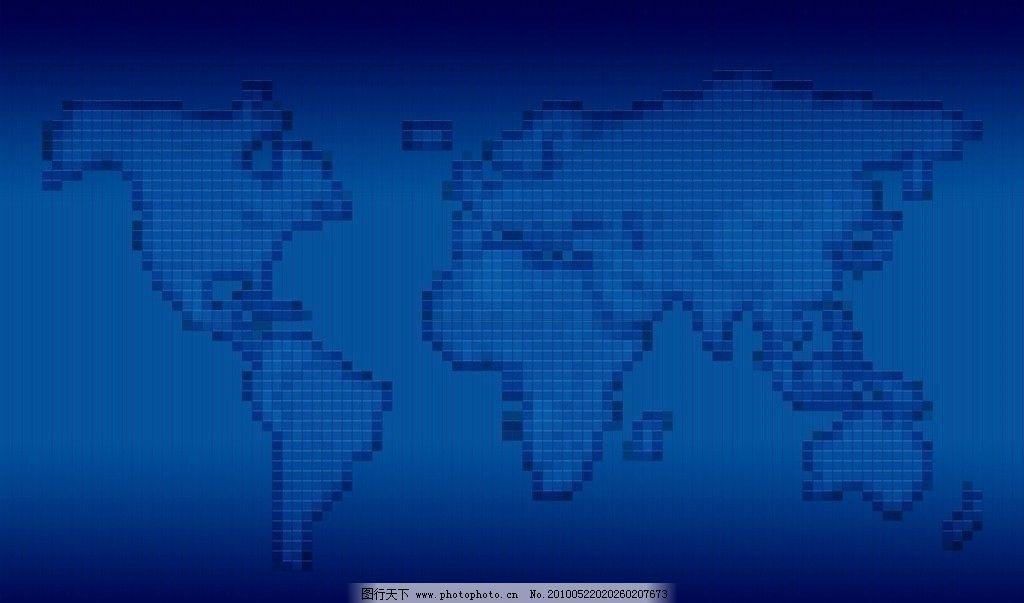 世界版块 地理 亚洲 欧洲 非洲 大洋洲 南美洲 北美洲 太平洋