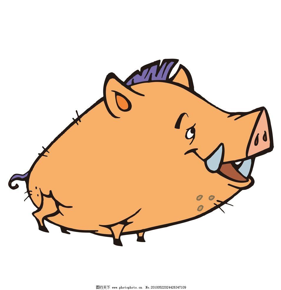 卡通形象图片,动物 野猪 动物卡通形象 矢量-图行天下