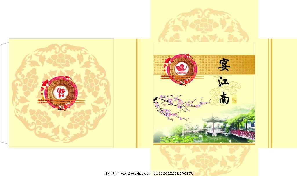 餐巾纸盒包装设计 梅花 福 底纹 江南风景 包装设计 广告设计 矢量