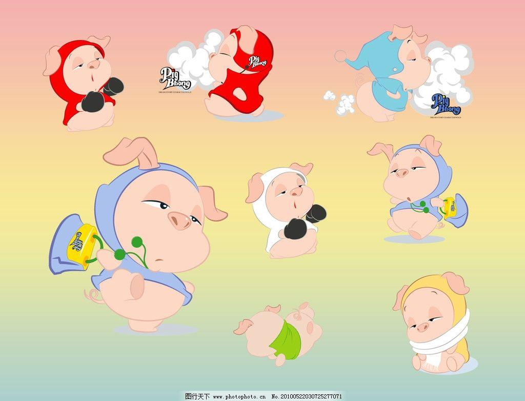可爱小猪卡通形象图片