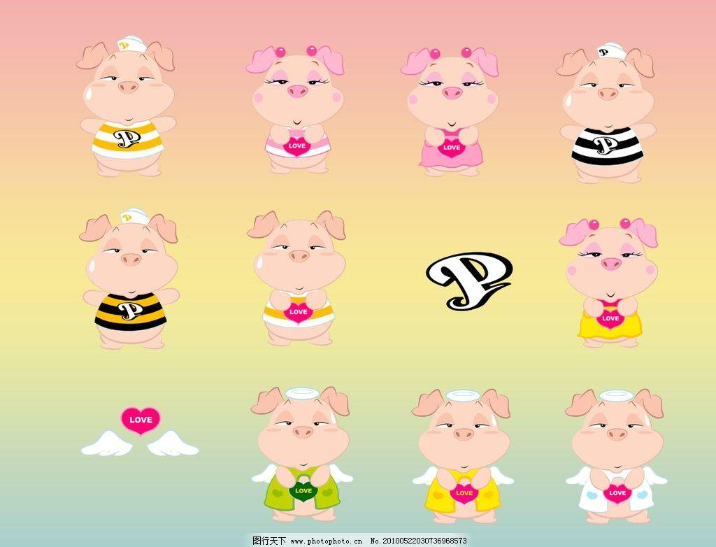 可爱小猪卡通形象 可爱小猪卡通 小猪 卡通 渐变 红色 猪 表情 耳朵