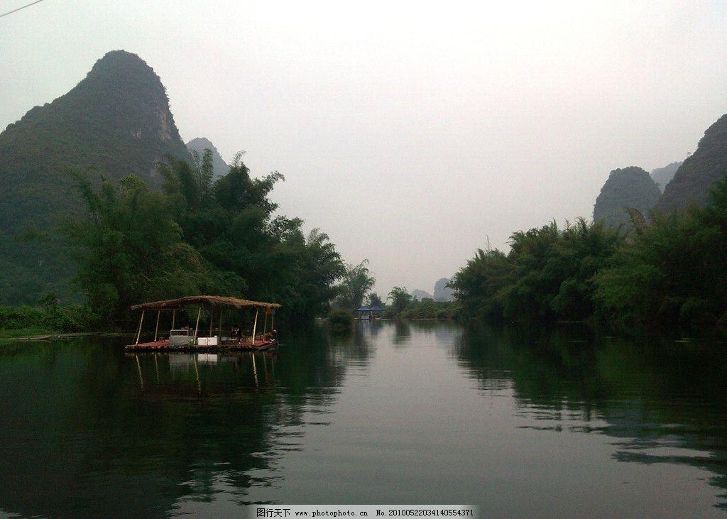 桂林 漓江 竹筏 桂林山水 自然风景 旅游摄影