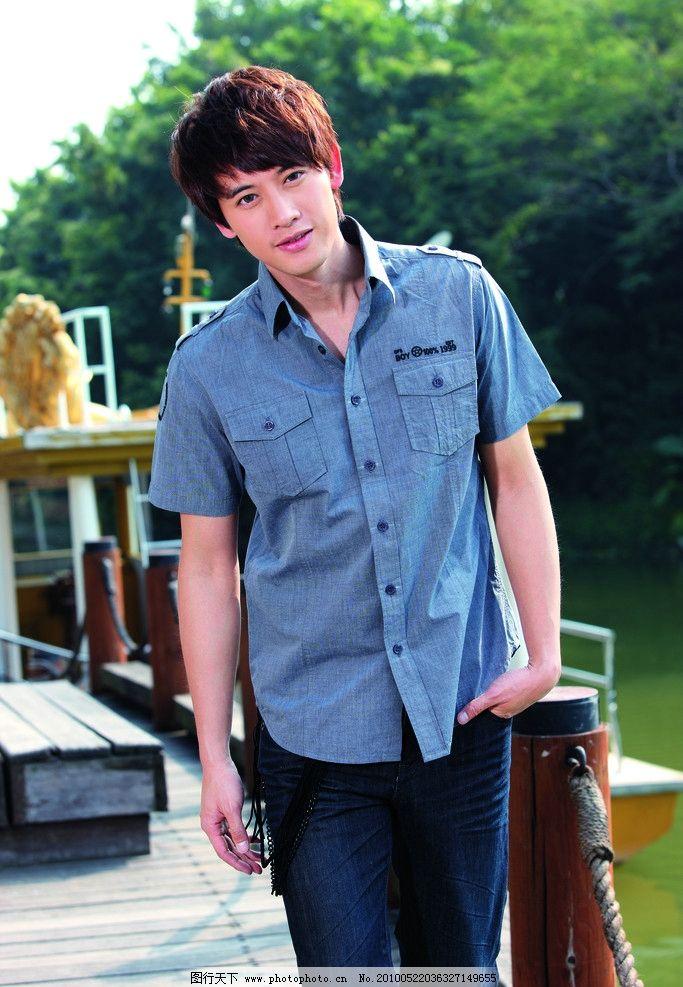 男模特 丹菲诗品牌休闲服饰 男士短袖 帅哥 牛仔裤 夏季 人物摄影