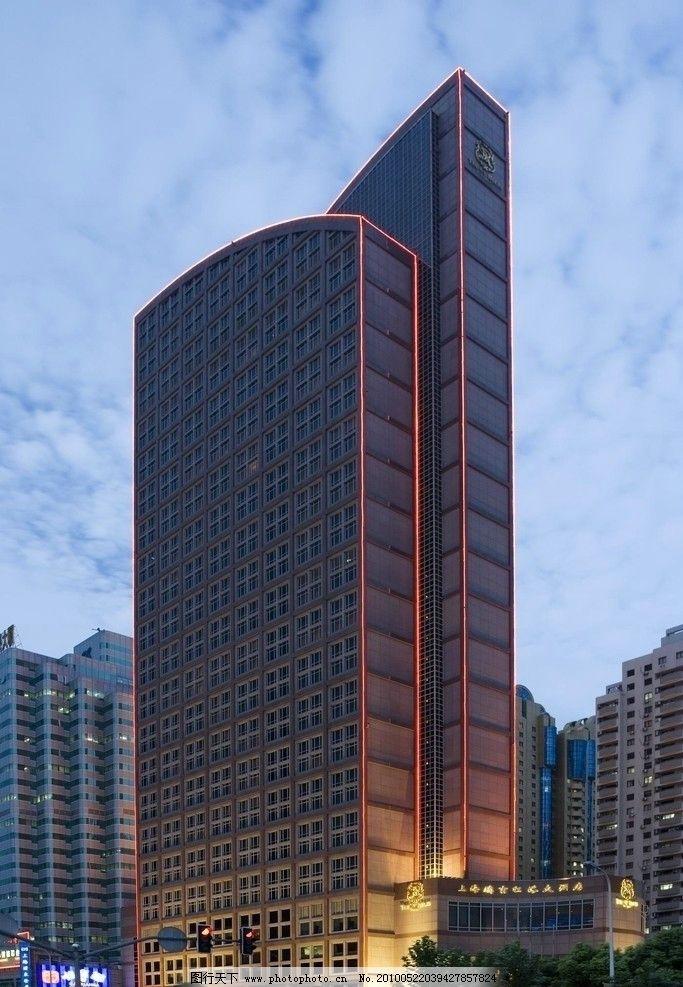 瑞吉红塔大酒店图片