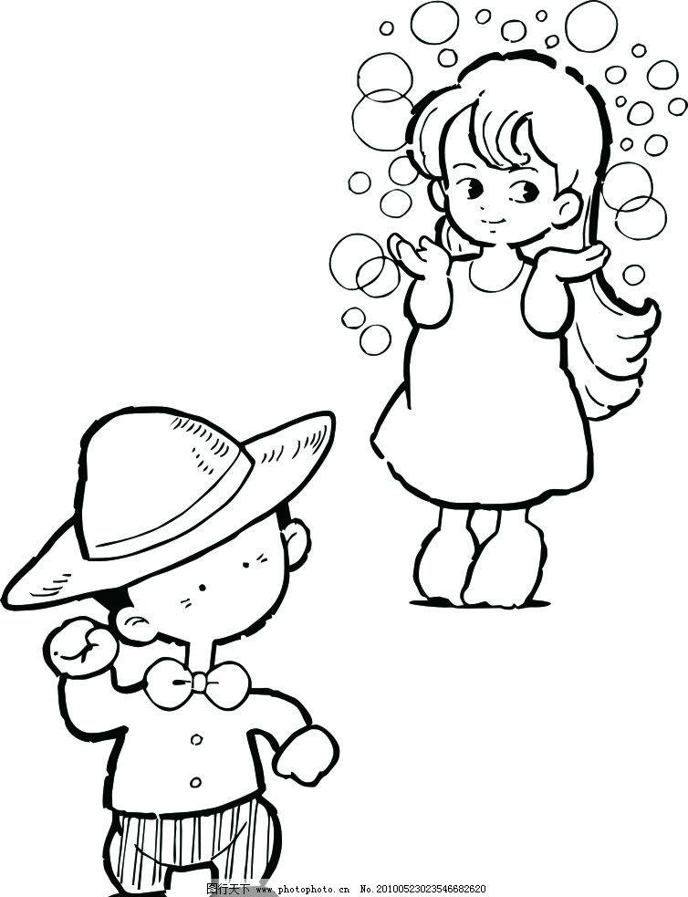 可爱小男孩简画