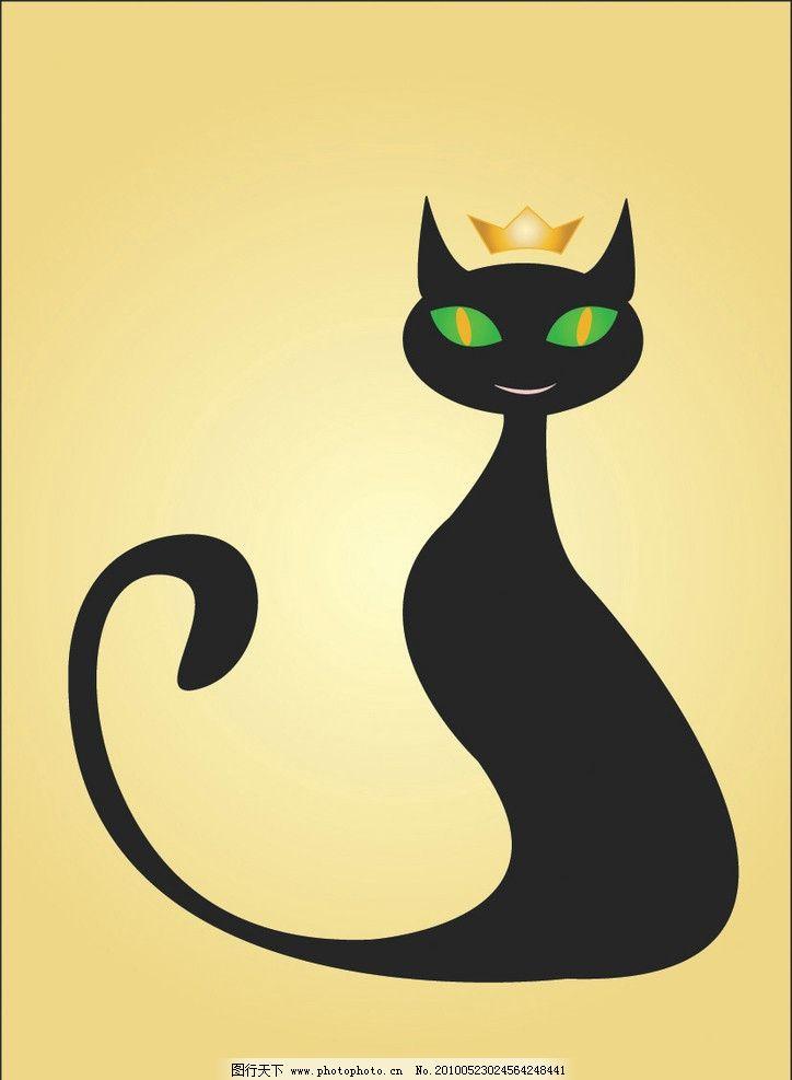 猫咪主题 猫 卡通 可爱 猫眼 动物 皇冠 矢量素材 家禽家畜 生物世界