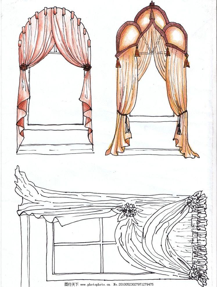 手绘窗帘 手绘 室内设计