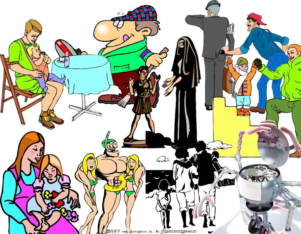 漫画人物 剪纸 桌子 家人 母女 机器人 楼梯 侦探 泳衣 美女 背影