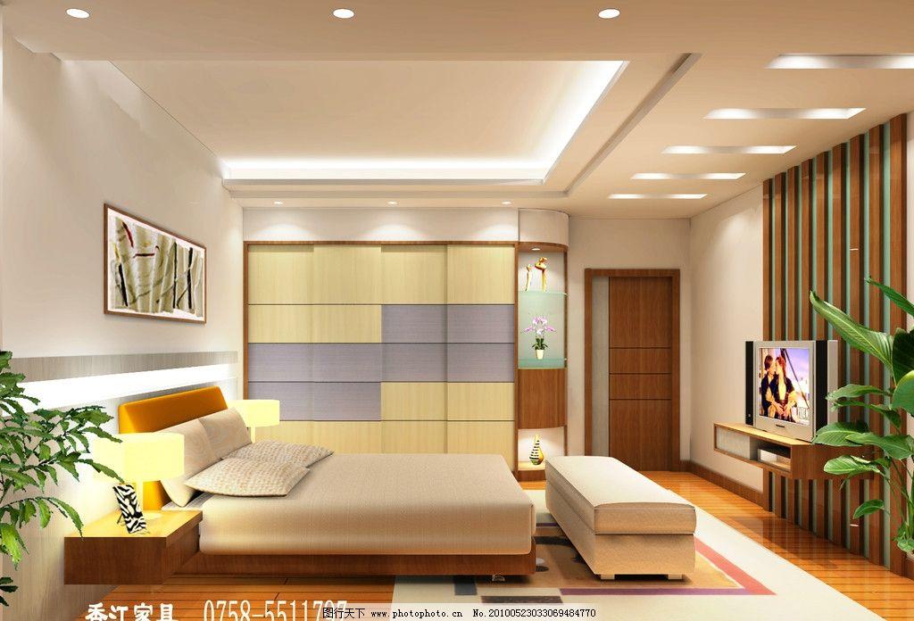 家具室内设计图片