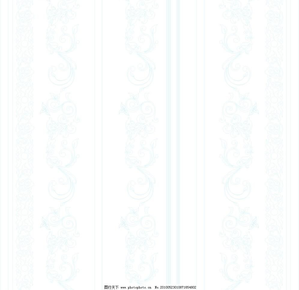 EPS 隔断门 花草 花纹 刻绘 欧式花纹 生物世界 线条 祥云 祥云矢量素材 花纹 欧式花纹 线条 祥云矢量素材 祥云模板下载 祥云 隔断门 刻绘 移门 花草 生物世界 矢量 eps 家居装饰素材 其它