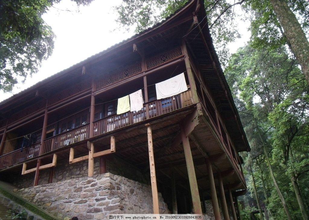木楼 阁楼 悬空 房子 木制结构图 国内旅游 旅游摄影 摄影 72dpi jpg