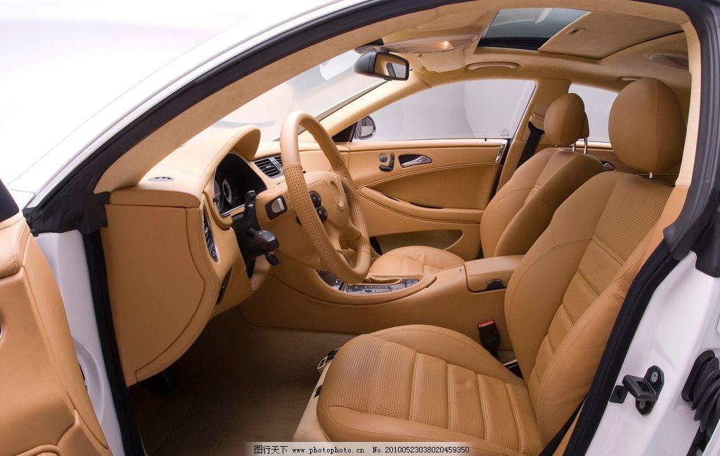 驾驶室 奔驰 梅赛德斯 轿车 汽车 两厢车 世界名车 跑车 房车