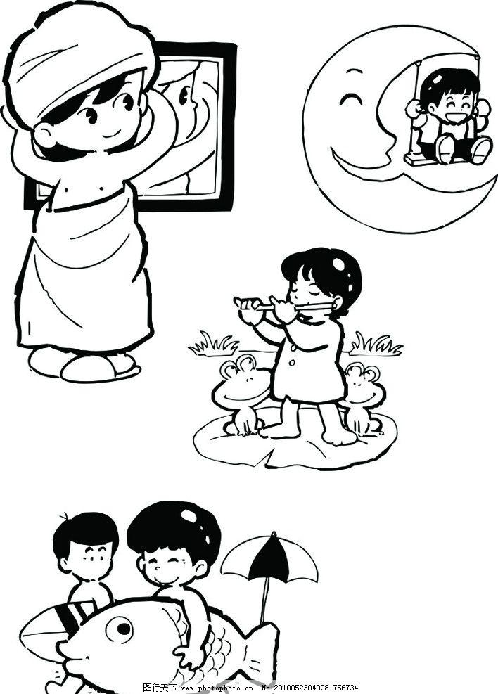 孩子 学生 小学生 黑白 简笔画 抽象画 卡通 可爱 儿童幼儿 矢量人物