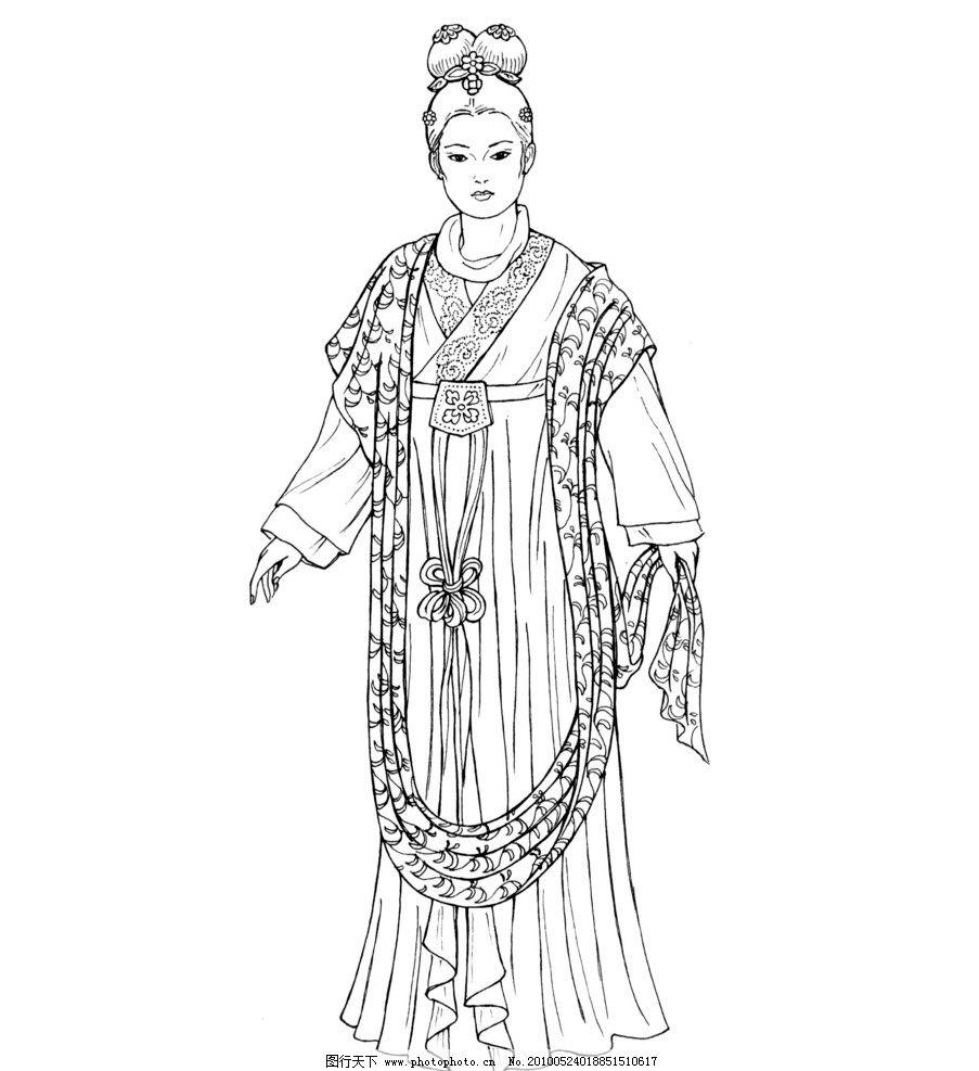 宋代女性服饰 中国 民族 唐朝 服装设计 古装 典型 代表服饰