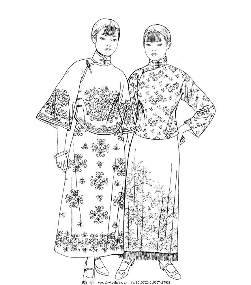 民国初期服饰 中国 民族 服饰 民国 女性 服装设计 古装 典型 代表