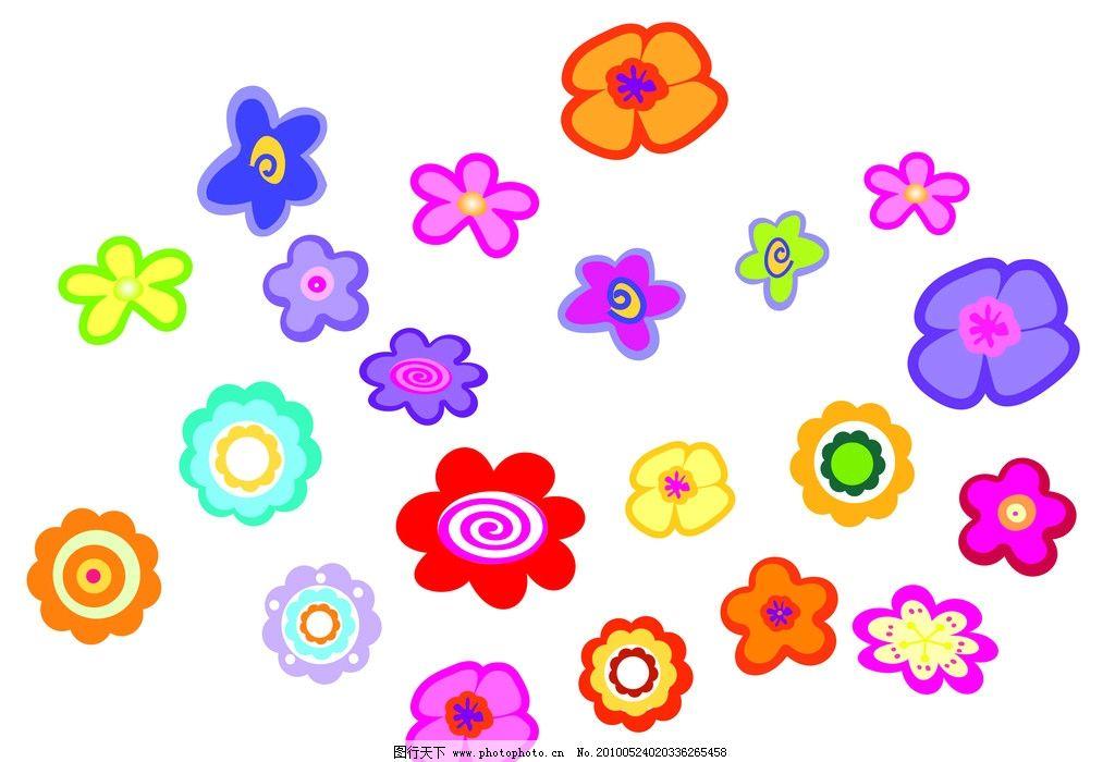 多款卡通花朵 花朵 矢量 素材 卡通 可爱 多款 节日素材 广告素材