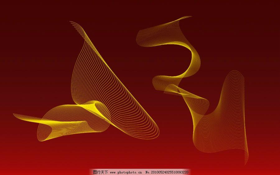 曲线 光束 柔美 笔刷 abr 源文件 ps 特效笔刷 素材 ps素材 ps笔刷
