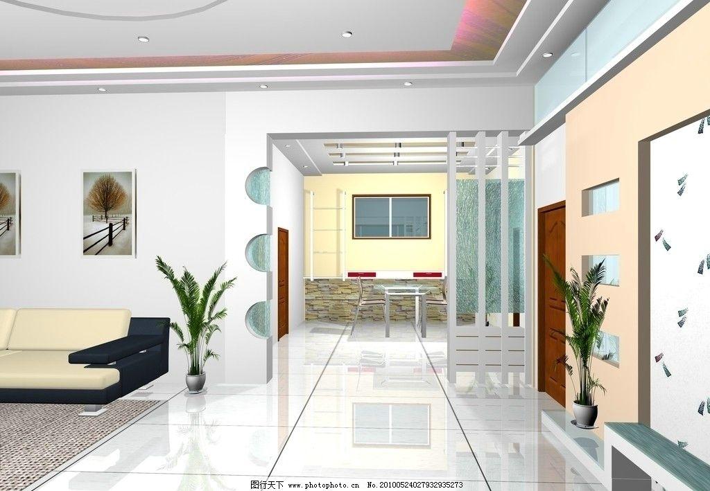 客厅效果图 走廊隔断 室内设计 环境设计 设计 72dpi jpg