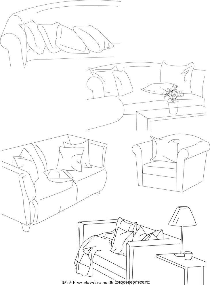 沙发手绘线稿组合
