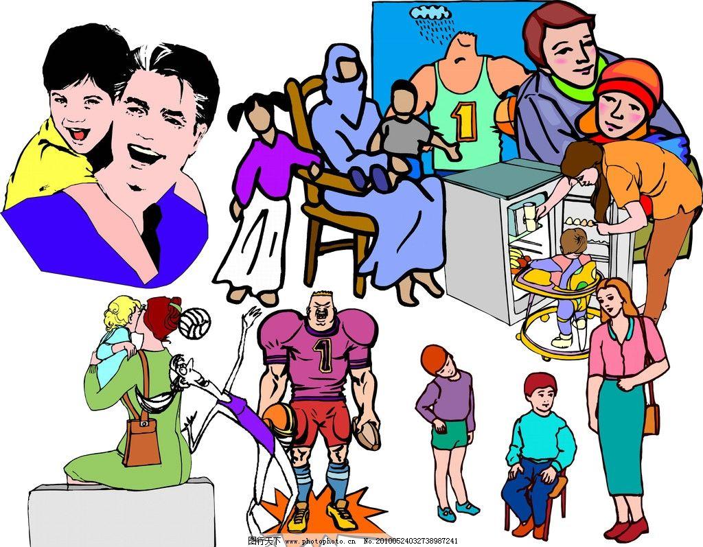 卡通人物 漫画人物 运动员 父子 侧面 背影 冰箱 柜子 食物 家人 拥抱