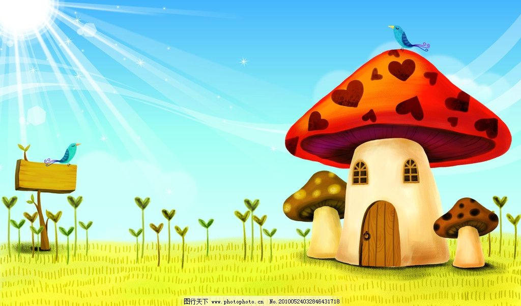 小草 蘑菇房 小鸟 蓝天 梦幻 卡通图片