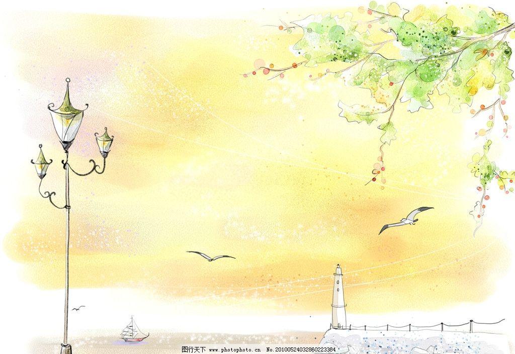 psd水彩风景 水彩风景插画 水彩画 风景 插画 路灯 树枝 海鸥 帆船 海