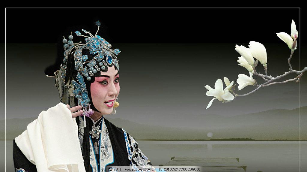 京剧壁纸 花旦